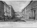 Почтамтская улица, открытка начала XX века