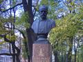 Бюст П. И. Чайковского в Таврическом саду