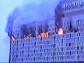 Пожар в гостинице «Ленинград»  23 февраля 1991 года
