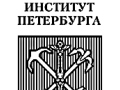 Эмблема общественной организации «Институт Петербурга»