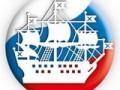 Эмблема Петербургского международного экономического форума
