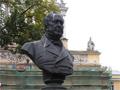 Бюст князя Горчакова в Александровском саду