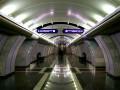 Открыты станции метро «Волковская» и «Звенигородская»