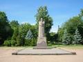 Памятник Н. К. Рериху