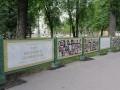 Ограда Кронштадтского Морского собора с перечнем всех, принимавших участие в восстановлении собора