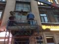 Установка памятной доски адмиралу Колчаку на улице Большой Зелениной