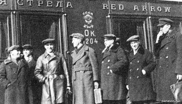 Первый рейс «Красной стрелы» после снятия Блокады