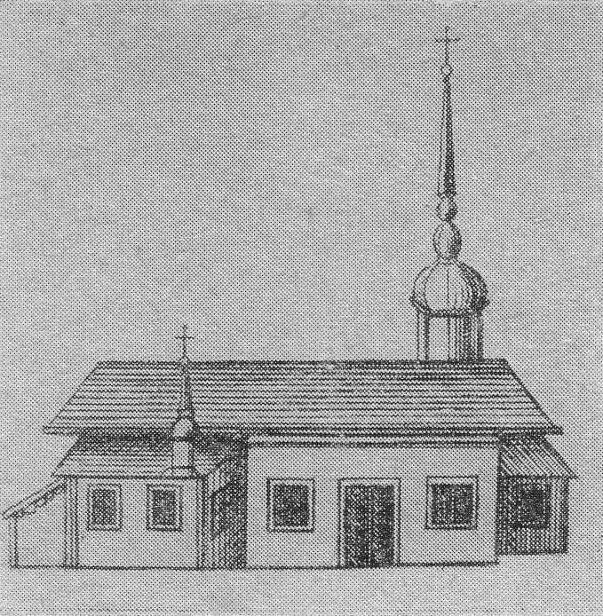 каменная церковь Симеона и Анны, гравюра А. Ростовцева