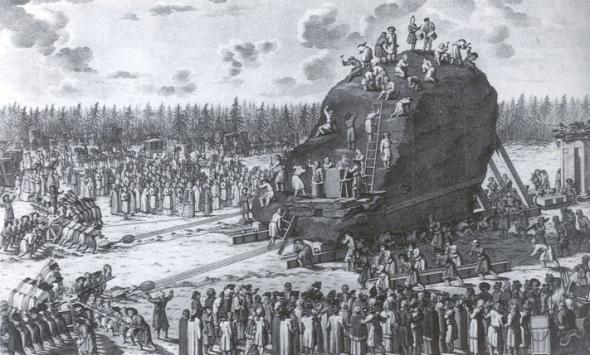 Рабочий люд транспортирует будущий постамент для Медного всадника, Рисунок XVIII века