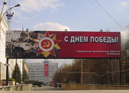 поздравление в Челябинске к 9-му мая, бойцы Люфтваффе и подбитая «тридцатьчетвёрка»