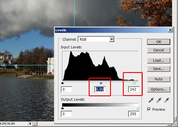 Photoshop: редактирование уровней (Levels)