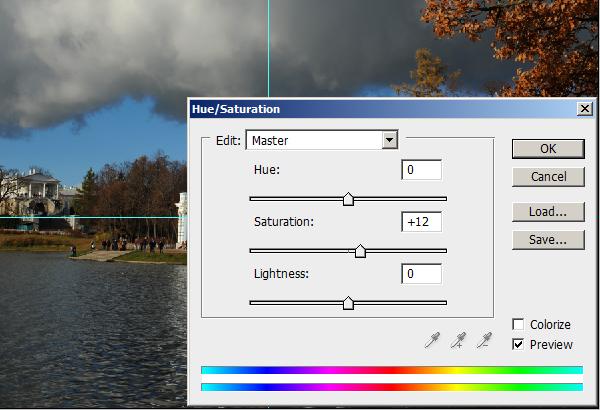 Photoshop: повышение насыщенности фото (Hue/Saturation)