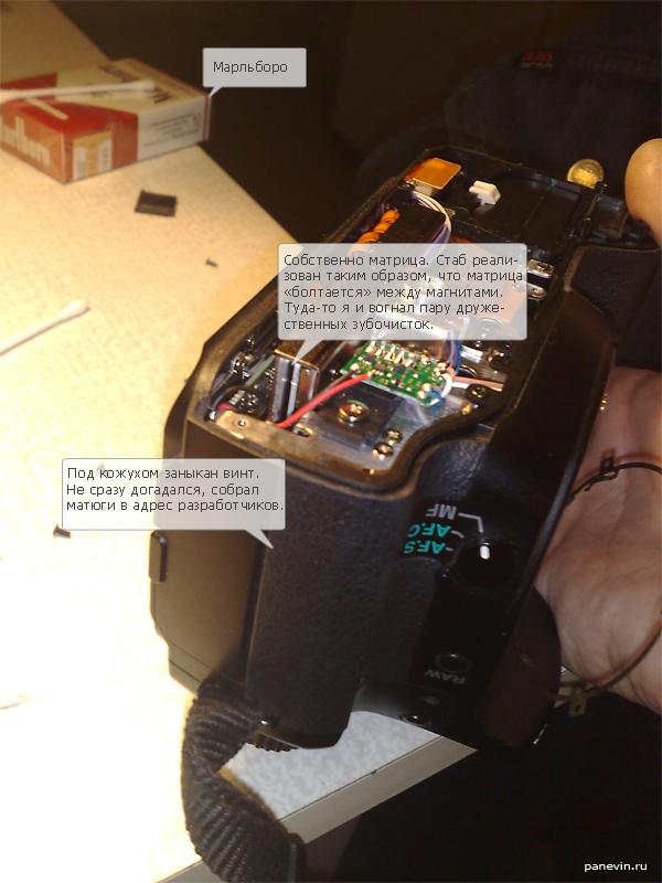 Pentax K10D в разобранном виде. Матрица и магниты стабилизации изображения