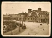 Балтийский вокзал, открытка начала XX века