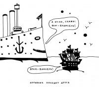 Аврора и кораблик со шпиля Адмиралтейства. «А ну-ка, скажи бом-брамсель». Иллюстрация из дневника bordur-porebrik.livejournal.com