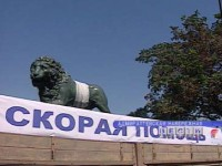 Льва от Адмиралтейства увозят на «скорой» на реставрацию. Кадр телеканала «Вести»