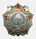 На Ордене Александра Невского — профиль Николая Черкасова