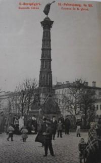 Монумент славы у Свято-Троицкого Измайловского собора