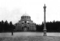 Греческая церковь Дмитрия Солунского, фото начала XX века