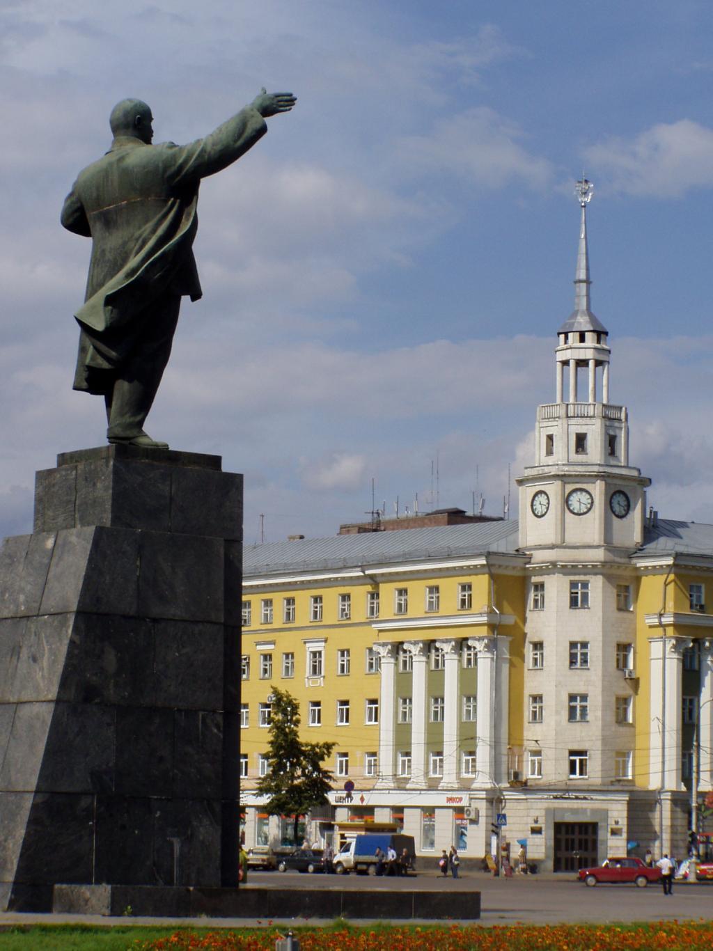 Картинки по запросу памятник Ленину в Воронеже картинки