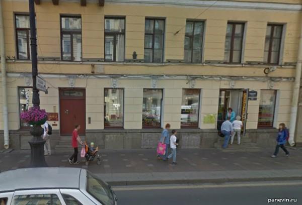 Stolovaya № 1, Nevsky 13